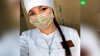 Именем умершей <nobr>девушки-волонтера</nobr> назовут ульяновский медицинский колледж