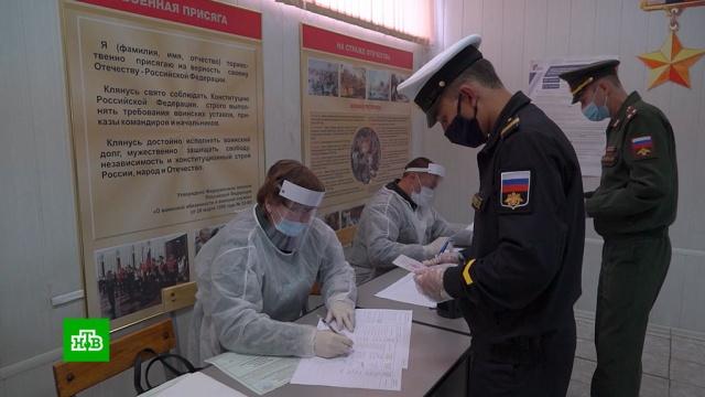 Почти 50миллионов россиян проголосовали по поправкам вКонституцию