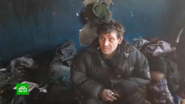 Жившего с детьми в заброшенном здании мужчину отправили в колонию.дети и подростки, многодетные, приговоры.НТВ.Ru: новости, видео, программы телеканала НТВ