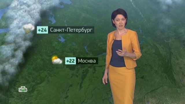 Утренний прогноз погоды на 30июня.погода, прогноз погоды.НТВ.Ru: новости, видео, программы телеканала НТВ