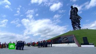 Открытие мемориала Советскому солдату подо Ржевом