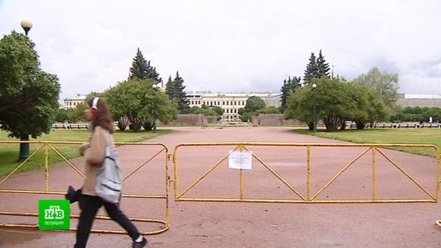 Марсово поле вПетербурге закрыли от клещей иоппозиции.Санкт-Петербург, выборы, клещи, конституции, оппозиция.НТВ.Ru: новости, видео, программы телеканала НТВ
