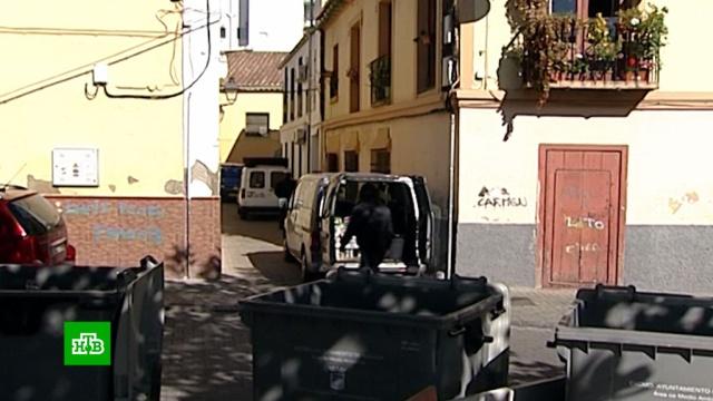 ВИспании сквоттеры захватывают пустующие дома иностранцев.Испания, коронавирус, недвижимость, эпидемия.НТВ.Ru: новости, видео, программы телеканала НТВ