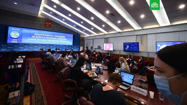 ЦИК: 76% россиян— за поправки вКонституцию.Москва, выборы, конституции.НТВ.Ru: новости, видео, программы телеканала НТВ