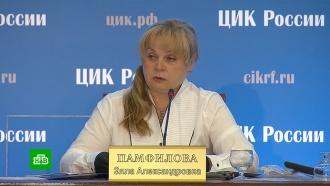Средняя явка по РФ на голосовании по поправкам составила почти 60%