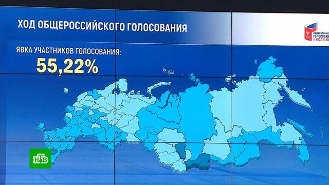 ЦИК: явка на голосовании по Конституции за шесть дней превысила 55%.выборы, конституции.НТВ.Ru: новости, видео, программы телеканала НТВ