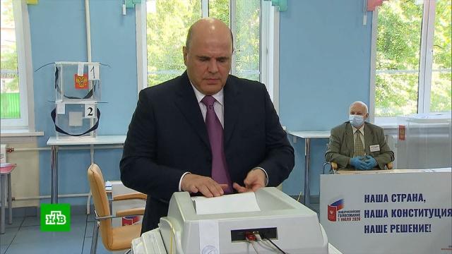Мишустин проголосовал по поправкам вКонституцию.Михаил Мишустин, выборы, конституции.НТВ.Ru: новости, видео, программы телеканала НТВ
