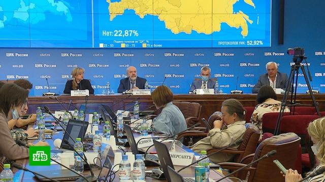 Более 77% избирателей проголосовали за поправки вКонституцию.Москва, выборы, конституции.НТВ.Ru: новости, видео, программы телеканала НТВ