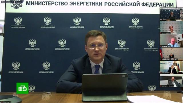 «Мы почувствовали вкус»: Новак уверен, что «удаленка» останется навсегда.работа, энергетика, эпидемия.НТВ.Ru: новости, видео, программы телеканала НТВ
