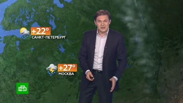 Прогноз погоды на 3июля.погода, прогноз погоды.НТВ.Ru: новости, видео, программы телеканала НТВ
