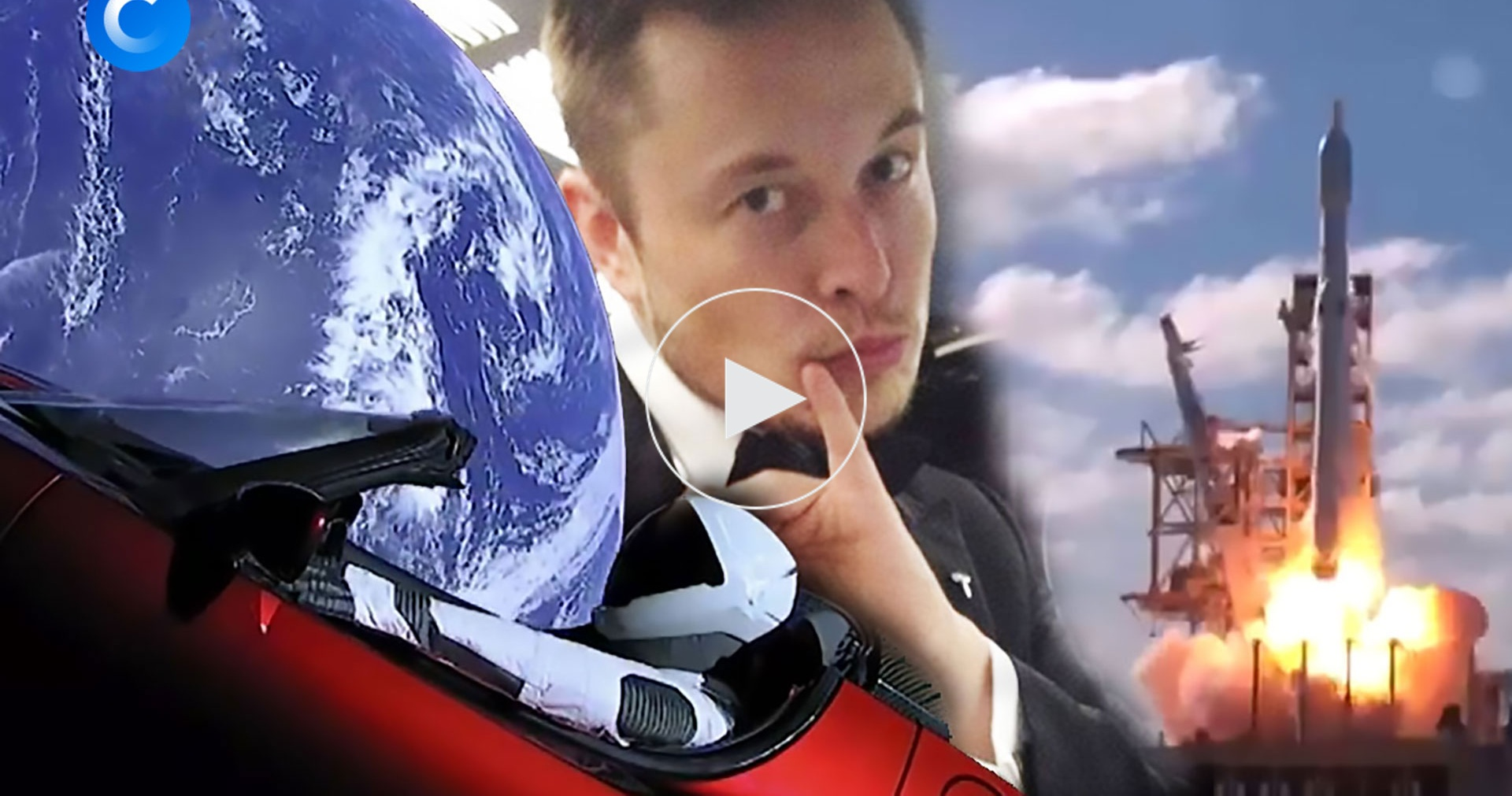 Как Илон Маск меняет мир