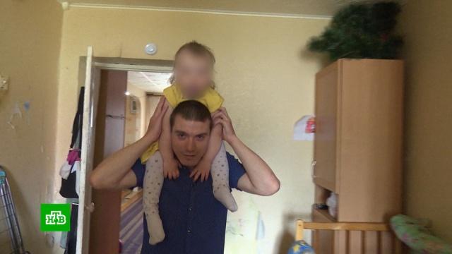 Многодетная мать защищает сожителя, обвиняемого визнасиловании дочери.скандалы, дети и подростки, Татарстан, семья, изнасилования, жестокость, приговоры, суды.НТВ.Ru: новости, видео, программы телеканала НТВ