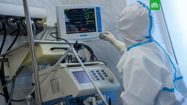 ВРФ уже неделю выявляют менее 7000заразившихся COVID-19.болезни, коронавирус, эпидемия.НТВ.Ru: новости, видео, программы телеканала НТВ