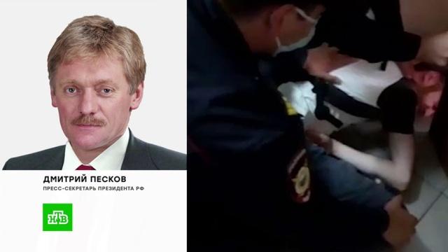 ВКремле отреагировали на инцидент сжурналистом на участке вПетербурге.выборы, конституции, социология и статистика.НТВ.Ru: новости, видео, программы телеканала НТВ
