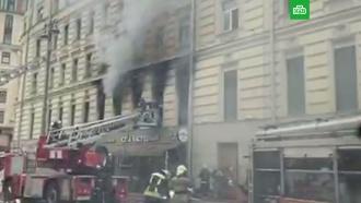 Пожар вжилом доме на Тверской улице вМоскве