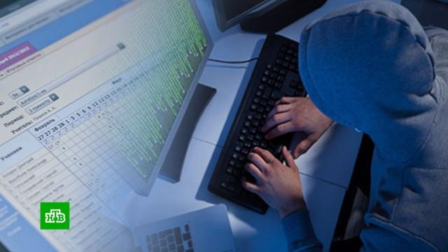 «Ростелеком» заподозрил школьников в массовых хакерских атаках.дети и подростки, Интернет, образование, Ростелеком, хакеры, школы.НТВ.Ru: новости, видео, программы телеканала НТВ