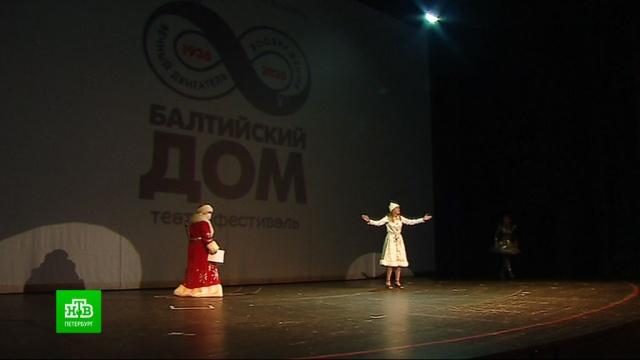Театр «Балтийский дом» первым собрал петербургских артистов после пандемии.Санкт-Петербург, коронавирус, театр, эпидемия.НТВ.Ru: новости, видео, программы телеканала НТВ