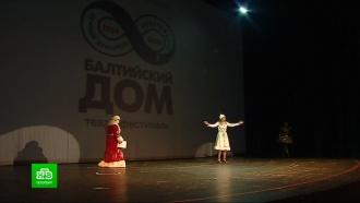 Театр «Балтийский дом» первым собрал петербургских артистов после пандемии