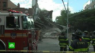 «30 секунд грохота»: в Нью-Йорке рухнул трехэтажный дом