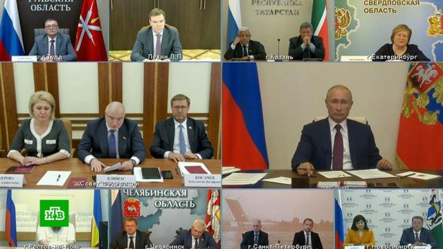Когда вступят всилу поправки кКонституции.Путин, законодательство, конституции.НТВ.Ru: новости, видео, программы телеканала НТВ