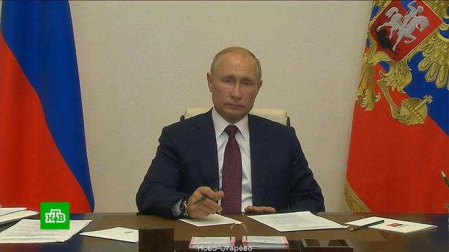 Путин призвал реализовать не вошедшие в Конституцию поправки.Путин, конституции.НТВ.Ru: новости, видео, программы телеканала НТВ
