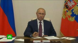 Путин призвал реализовать не вошедшие в Конституцию поправки