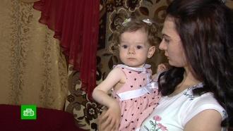 Ставропольские чиновники пожалели денег на лечение годовалой девочки