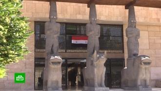 Всирийском Алеппо готовится коткрытию Национальный музей