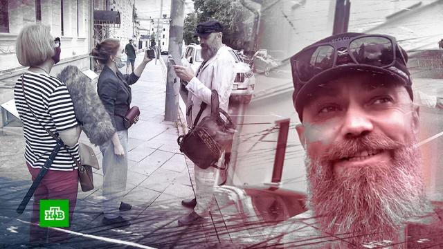 Психиатр объяснил поведение напавшего на журналистов НТВ оппозиционера.НТВ, драки и избиения, психиатрия, скандалы, суды.НТВ.Ru: новости, видео, программы телеканала НТВ