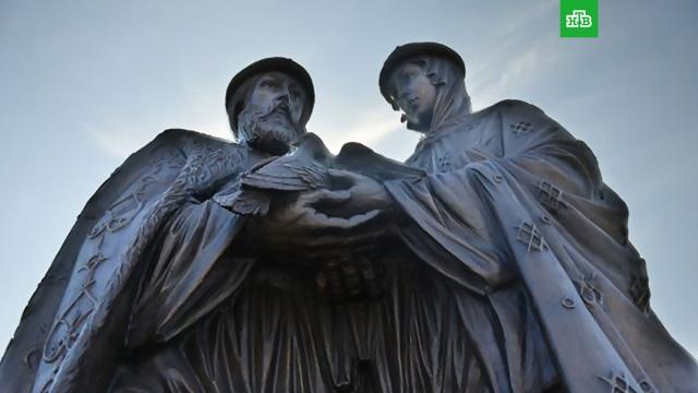 День семьи, любви иверности: история праздника