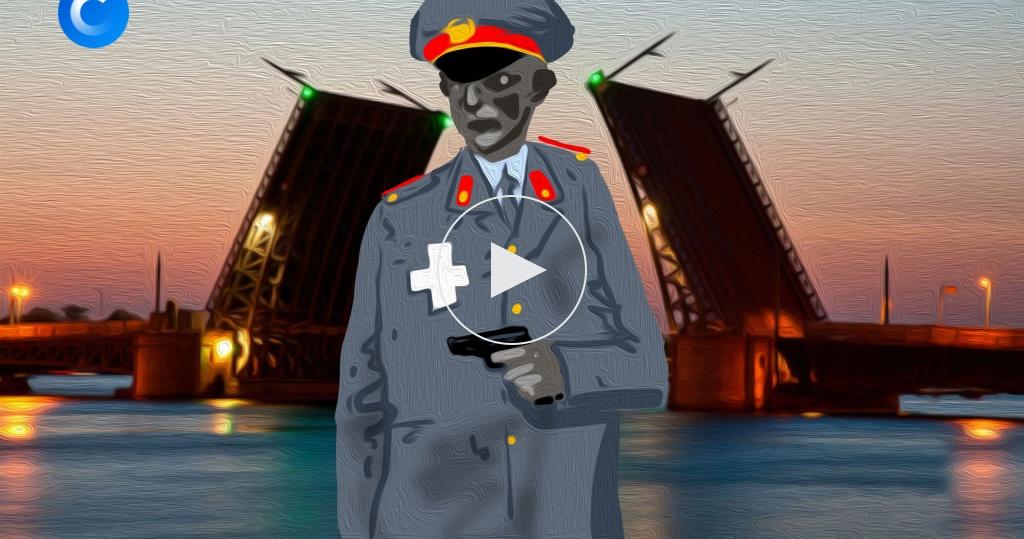 Террористы из города Ленина