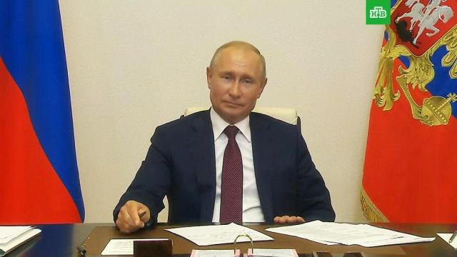 Путин пошутил о флаге ЛГБТ на посольстве США.гомосексуализм/ЛГБТ, Путин.НТВ.Ru: новости, видео, программы телеканала НТВ