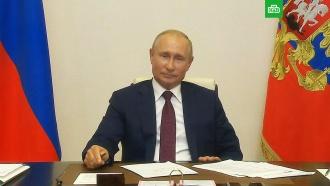 Путин пошутил офлаге ЛГБТ на посольстве США
