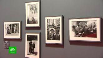 В Петербурге покажут историю России глазами зарубежных фотокорреспондентов