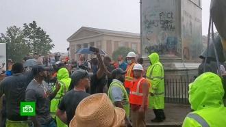 ВПортленде митингующие устроили погромы истычки сполицией
