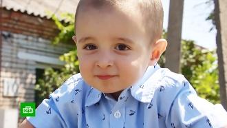 Мальчику средкой генетической болезнью нужно 6млн рублей на лекарство