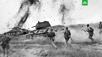 Битва на Курской дуге: 49дней, которые изменили мир