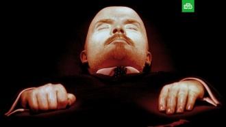 Живее всех живых: как удалось сохранить тело Ленина