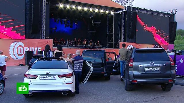 Дистанция ибезопасность: почему артисты начали устраивать автоконцерты.автомобили, артисты, знаменитости, коронавирус, музыка и музыканты, шоу-бизнес, эпидемия.НТВ.Ru: новости, видео, программы телеканала НТВ
