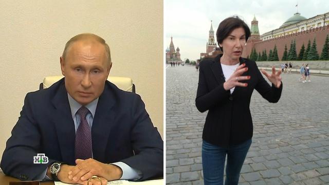 Точка согласия: как договорились народ ивласть.Путин, законодательство, конституции.НТВ.Ru: новости, видео, программы телеканала НТВ