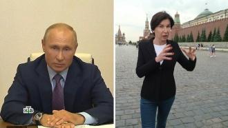 Точка согласия: как договорились народ ивласть.НТВ.Ru: новости, видео, программы телеканала НТВ