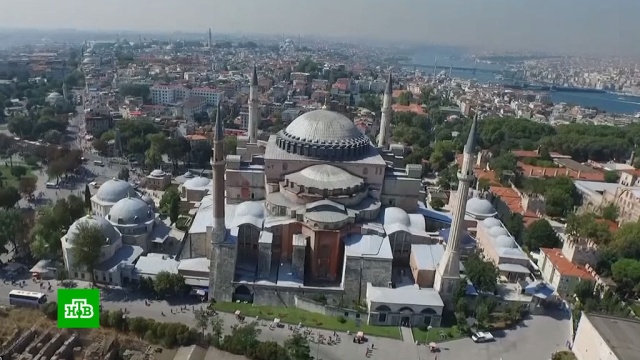 Москва призвала Анкару сохранить музейный статус собора Святой Софии.Турция, выставки и музеи.НТВ.Ru: новости, видео, программы телеканала НТВ