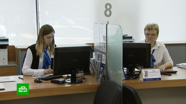 ЦБ одобрил идею проведения банковских операций по водительским правам.Центробанк, банки, паспорта.НТВ.Ru: новости, видео, программы телеканала НТВ