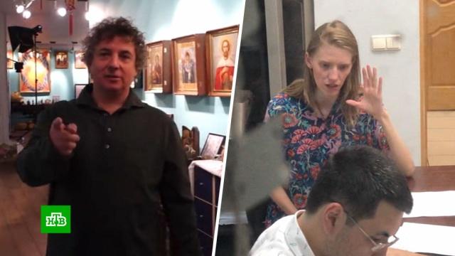 «Клевета»: фотограф Берменьев отверг обвинения визнасиловании модели.изнасилования, модели, скандалы, фото.НТВ.Ru: новости, видео, программы телеканала НТВ