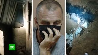 ВПодмосковье судят членов банды, откачавших 30тонн бензина из нефтепровода.НТВ.Ru: новости, видео, программы телеканала НТВ