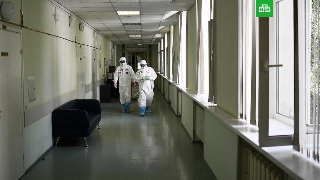 В Москве умерли еще 24 человека с COVID-19.Еще 24 пациента с пневмонией и подтвержденным коронавирусом скончались в столице.Москва, болезни, коронавирус, эпидемия.НТВ.Ru: новости, видео, программы телеканала НТВ