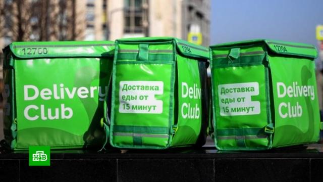 Курьеры Delivery Club пригрозили забастовкой из-за долгов по зарплате.забастовки, компании, скандалы.НТВ.Ru: новости, видео, программы телеканала НТВ