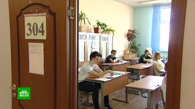 Более 670 тысяч школьников сдают ЕГЭ по русскому языку.выпускники, ЕГЭ, экзамены.НТВ.Ru: новости, видео, программы телеканала НТВ