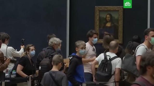 ВПариже открыли Лувр после 16недель карантина.Париж, выставки и музеи, карантин, коронавирус.НТВ.Ru: новости, видео, программы телеканала НТВ