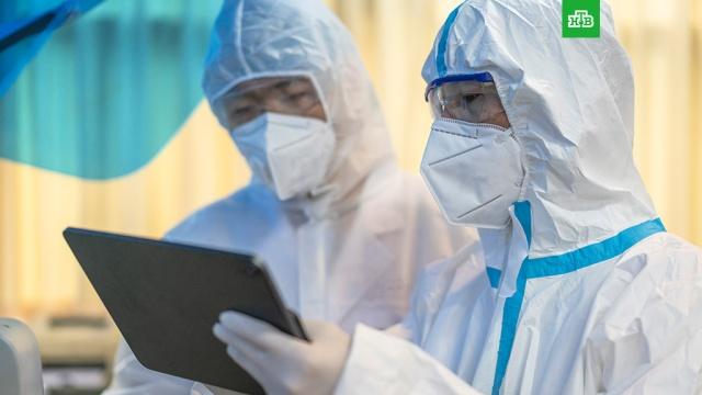 На границе с РФ нашли еще одного пациента с подозрением на чуму.На западе Монголии, на границе с Россией, выявлен еще один случай, предположительно, заражения бубунной чумой..болезни, Китай, Монголия.НТВ.Ru: новости, видео, программы телеканала НТВ